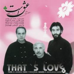 Naser Abdollahi - Eshgh Ast