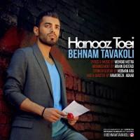 Behnam Tavakoli - Hanooz Toei