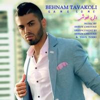 Behnam Tavakoli - Delkhosh