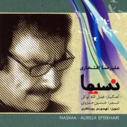 Alireza Eftekhari - Nasima