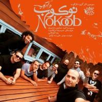Daarkoob Band - Nokoob