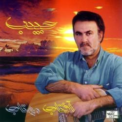 Habib - Aftab Mahtab