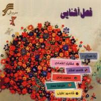 Khashayar Etemadi - Man O To O Derakhto Baraan