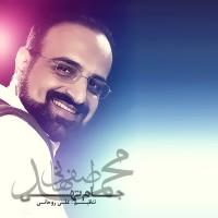 Mohammad Esfahani - Jame Tohi ( Remix )