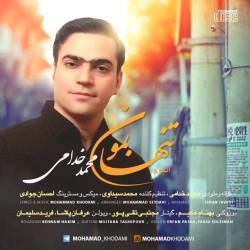 Mohammad Khodami - Tanha Bemoon