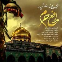 Mohammadreza Oshrieh - Modafe Haram