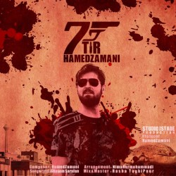 Hamed Zamani – 7 Tir