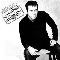 Mohsen Chavoshi - Rafighe Khoob