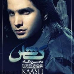 Mohsen Yeganeh - Kash