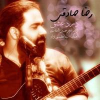 Reza Sadeghi - Darde Eshgh
