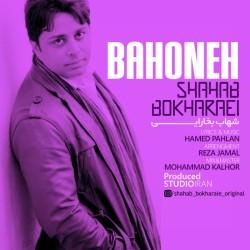 Shahab Bokharaei – Bahoone