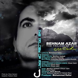 Behnam Azar - Se Ganeye Baran