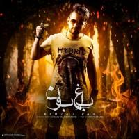 Behzad Pax - Bagheboon