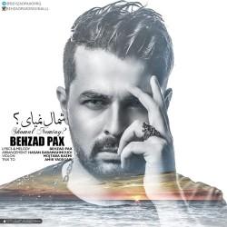 Behzad Pax – Shomal Nemiay