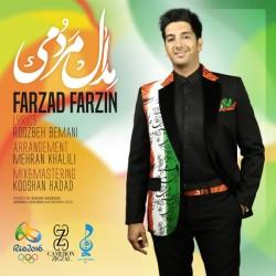 Farzad Farzin – Medale Mardomi
