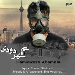 Hamidreza Khamesi – Shahre Doodi