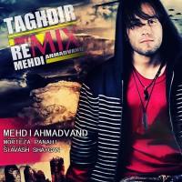 Mehdi Ahmadvand - Taghdir ( Remix )