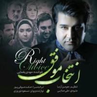Mehdi Yaghmaei - Entekhabe Movaffagh