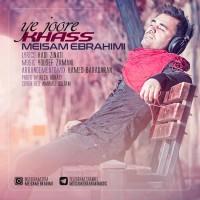 Meysam Ebrahimi - Ye Joore Khas
