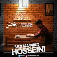 Mohammad Hosseini - Boghz
