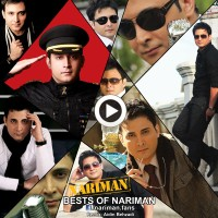 Nariman - Best Of Nariman ( Remix )