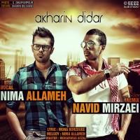 Nima Allameh - Akharin Didar ( Remix )