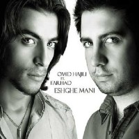 Omid Hajili Ft Farhad - Eshghe Mani ( Remix )
