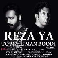Rezaya - To Male Man Boodi ( Remix )