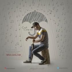 Sina Golzar – Nothaye Khis
