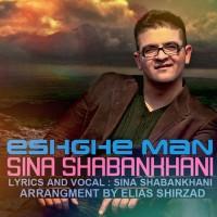 Sina Shabankhani - Eshghe Man
