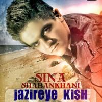 Sina Shabankhani - Jazireh