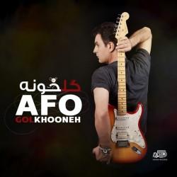 Afo - Golkhooneh
