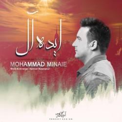 Mohammad Minaei - Ide Al