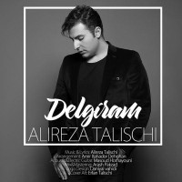 Alireza Talischi - Delgiram