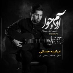 Ebrahim Ehsani - Adamo Havva