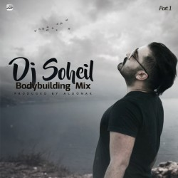 Dj Soheil - Body Building Mix ( Part 1 )