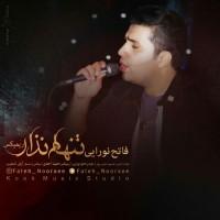 Fateh Nooraee - Tanham Nazar ( Remix )