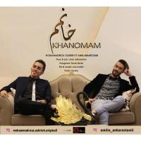 Mohammad Reza Oshrieh & Amin Anbarestani - Khanoomam