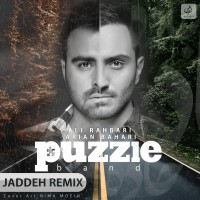 Puzzle Band - Jaddeh ( Remix )