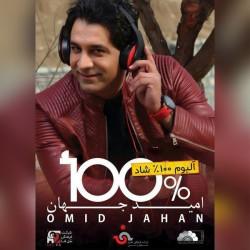 Omid Jahan - Sad Dar Sad