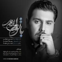 Ehsan Khajehamiri - Ba Toam