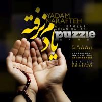Puzzle Band - Yadam Narafteh