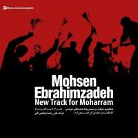 Mohsen Ebrahimzadeh - Arbabe Asheghi