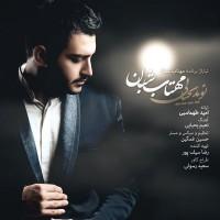 Navid Yahyaei - Mahtab Shabaan