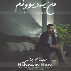 Behnam Bani – Man Ye Divoonam