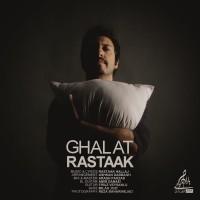 Rastaak - Ghalat