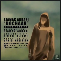 Siamak Abbasi – Dochar