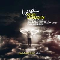 Yaser Mahmoudi - Salam Baba