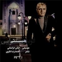 Fereydoun Asraei - Masti