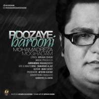 Mohammadreza Moghaddam - Roozaye Barooni